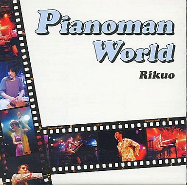 Pianoman World